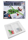 Металлический конструктор «Самолёт», 146 деталей, 816B-22, купити