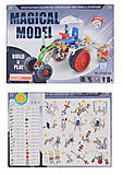 """Конструктор металлический """"Трактор"""", разные виды, 816B-787980, отзывы"""
