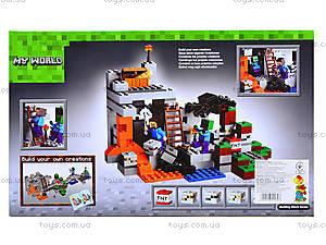 Конструктор «Пещера Minecraft», 251 деталь, 10174, купить