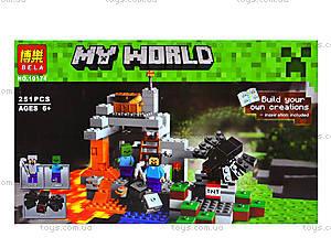 Конструктор «Пещера Minecraft», 251 деталь, 10174, отзывы