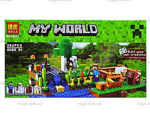 Детский конструктор «Моя ферма», 262 детали, 10175, отзывы