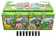 Конструктор Minecraft «Любимые герои», 33009, купить