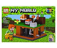 """Конструктор """"Minecraft. Военная база"""" 119 дет, 63051, магазин игрушек"""