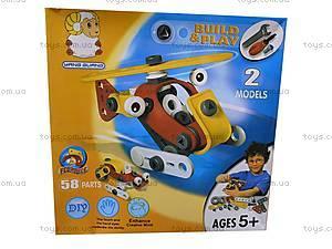 Конструктор «Модель вертолета и машины», 2555-13, отзывы