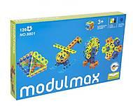 Конструктор «Modulmax» 120 деталей, HC173357, фото