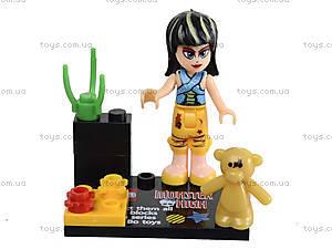 Детский конструктор Monster High, 1005-16, цена