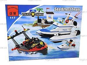 Конструктор «Морская охрана», 117, детские игрушки