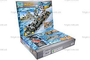 Конструктор «Морской флот», 577 элементов, 10615, купить