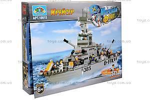 Конструктор «Морской флот», 577 элементов, 10615, фото