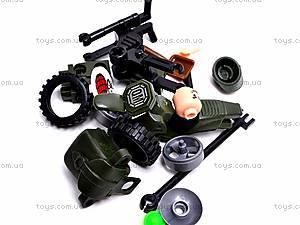 Конструктор «Мотоцикл», 19 элементов, 829, игрушки