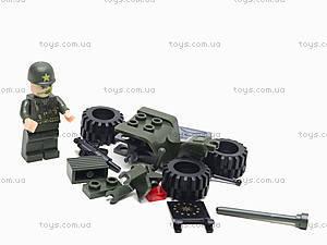 Конструктор «Мотоцикл», 24 элемента, 802, детские игрушки