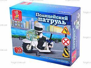 Конструктор «Мотоцикл полиции», M38-B1100, купить