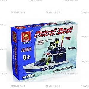 Детский конструктор «Полицейская моторная лодка», 040213