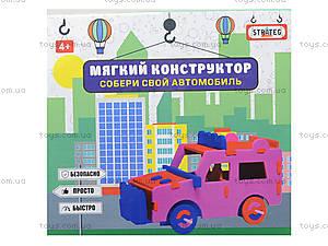 Конструктор мягкий «Автомобиль-джип», 6104, купить
