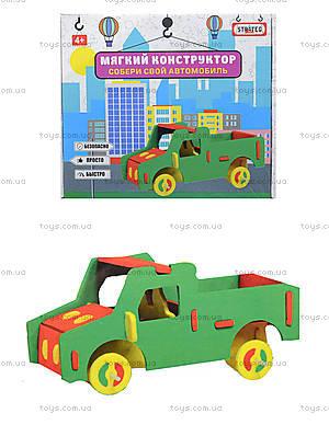 Конструктор мягкий «Автомобиль-грузовик», 6101