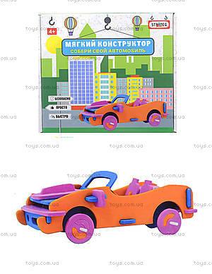 Конструктор мягкий «Автомобиль-кабриолет», 6100