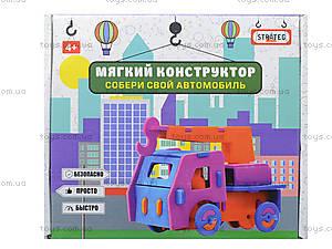 Детский конструктор «Автомобиль-кран», 6105, купить