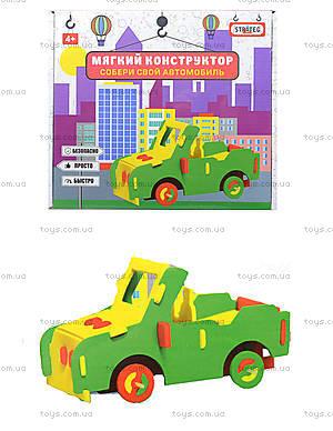 Мягкий конструктор «Автомобиль-внедорожник», 6103
