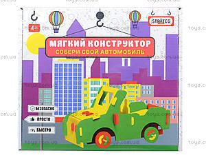 Мягкий конструктор «Автомобиль-внедорожник», 6103, отзывы