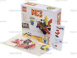 Детский конструктор «Миньоны», 360 деталей, 21014, купить
