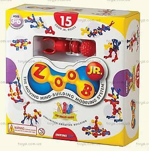 ZOOB конструктор подвижный детский, 15 элементов, 13015