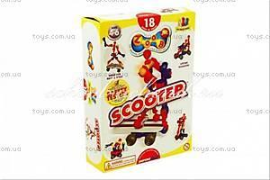 ZOOB конструктор подвижный детский «Скутер», 13018
