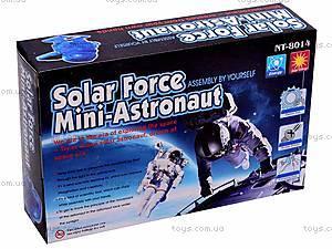 Конструктор на солнечных батареях «Астронавт», NT8014
