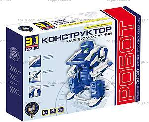 Конструктор на солнечных батареях «Робот», 951351