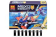 Конструктор «NEXO knights» 110 деталей, 10590, купить