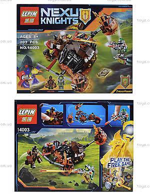 Конструктор NEXO knights, 198 деталей, 14003