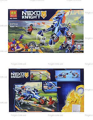 Конструктор NEXO knights «Механический конь», 249 деталей, 10485