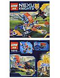 Конструктор NEXO knights, 90 деталей, 14010