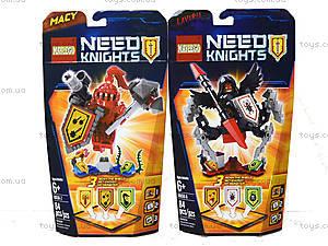 Конструктор NEXO knights «Персонаж», 81658, детские игрушки