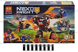 Конструктор NEXO knights «Инфернокс», 263 детали, 10482