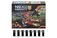 Конструктор NEXO «Королевский боевой бластер», 57301, отзывы