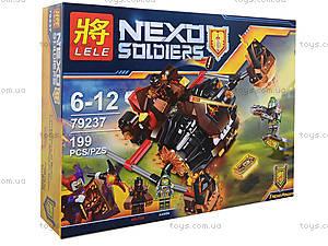 Конструктор Nexo Soldiers «Лавинный разрушитель», 199 деталей, 79237, фото