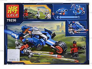 Конструктор Nexo Soldiers «Ланс и его конь», 249 деталей, 79236, купить