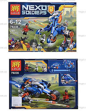 Конструктор Nexo Soldiers «Ланс и его конь», 249 деталей, 79236