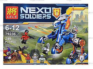 Конструктор Nexo Soldiers «Ланс и его конь», 249 деталей, 79236, отзывы