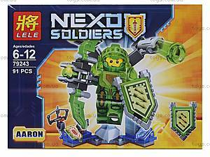 Конструктор Nexo Soldiers, 6 видов, 79243, купить