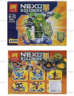 Конструктор Nexo Soldiers, 6 видов, 79243