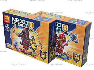 Конструктор Nexo Soldiers, 6 видов, 79243, отзывы