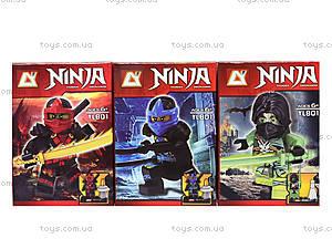 Детский конструктор «NEXO soldiers», 79242, купить