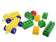 Конструктор «Ник», 127 элементов, , toys