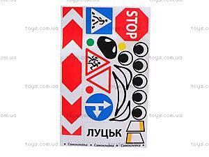 Конструктор «Ник», 191 элемент, , toys.com.ua