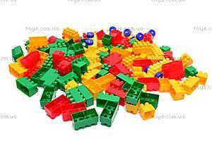 Конструктор «Ник», 325 элемент, , детские игрушки