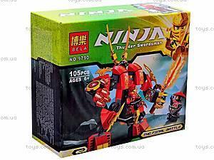 Конструктор «Ниндзя», 105 деталей, 9790