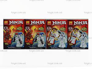 Детский конструктор Ninja, 79157, игрушки