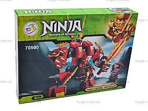 Конструктор «Ниндзя», 120 деталей, 70500
