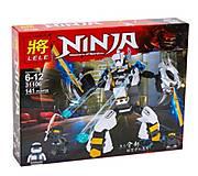 Конструктор «NINJA» 141 деталь, 31106